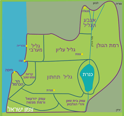 הגדול כיף בישראל - מפה צפון ישראל TO-59